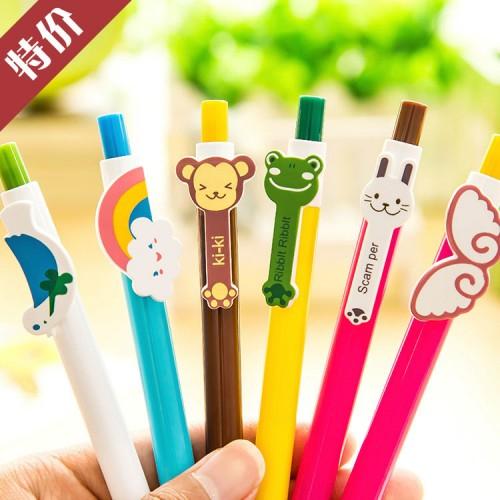 (20入)可愛造型原子筆 翅膀 彩虹 青蛙造型圓珠筆