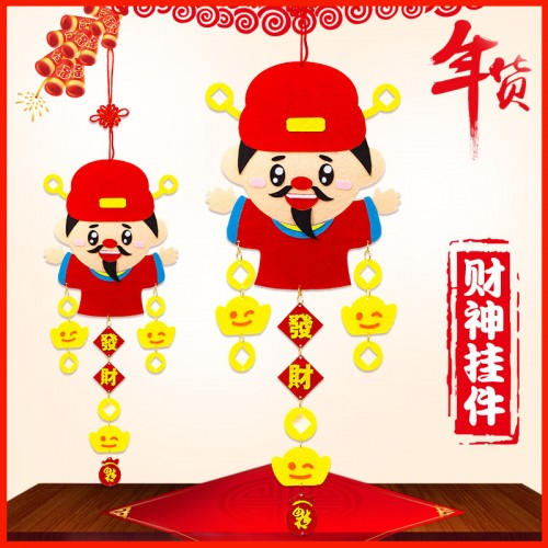 DIY財神爺吊飾 布藝新年裝飾 DIY材料包 創意新春手工吊飾 春節必備