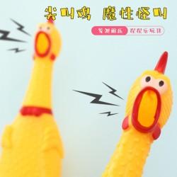 創意尖叫雞玩具 紓壓玩具 可愛小雞發洩玩具 小雞紓壓捏捏樂